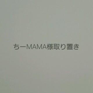 【送料無料】オートカール ミラーカール(ヘアアイロン)