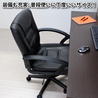 パソコンチェア オフィスチェア 送料無料(その他)