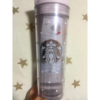 スターバックスコーヒー(Starbucks Coffee)のスターバックスタンブラー◡̈♥︎(タンブラー)