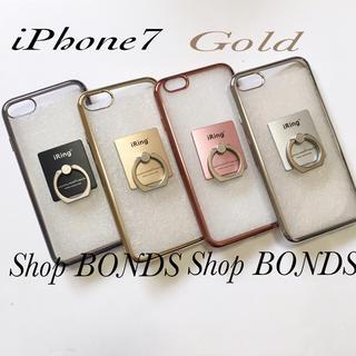 豪華3点セット☆バンカーリング付きiPhone7 ケース ゴールド(iPhoneケース)