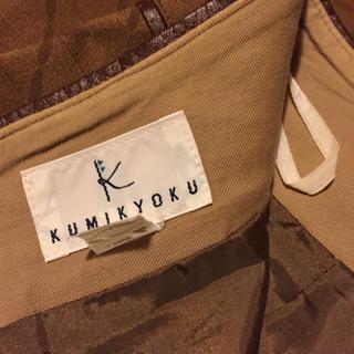 ニジュウサンク(23区)の組曲 スカート2 オンワード樫山(ひざ丈スカート)