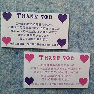 144枚☆サンキューカード☆白☆(ハート 2種×各72枚)(カード/レター/ラッピング)
