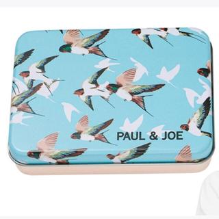 ポールアンドジョー(PAUL & JOE)のポール&ジョー カンカン(小物入れ)