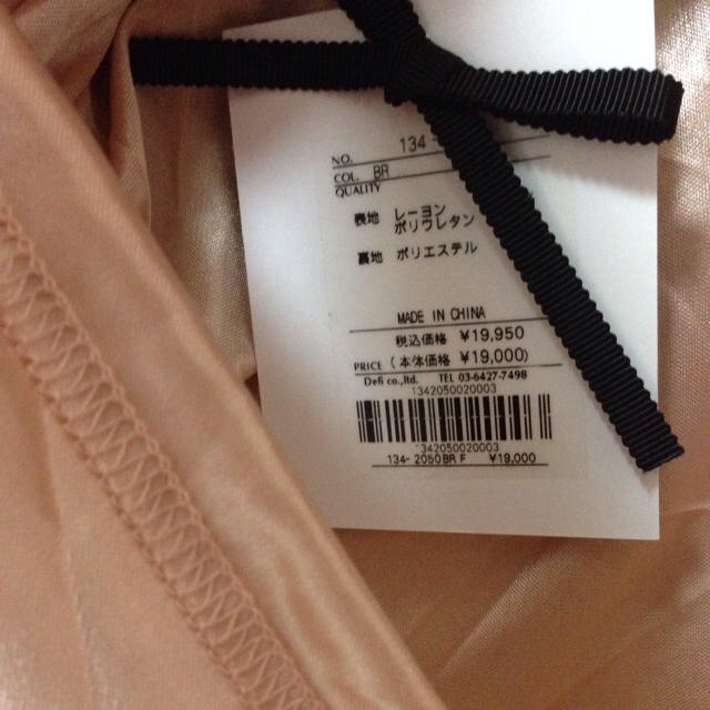 Nina mew(ニーナミュウ)の新品♡ニーナミュウ可愛いスカート レディースのスカート(ミニスカート)の商品写真