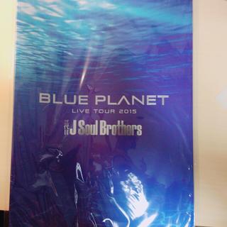 三代目J Soul Brothers BLUE PLANET ツアーパンフレット