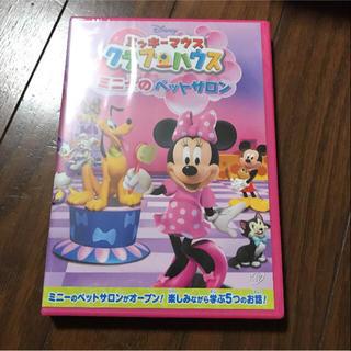 Disney ミッキー
