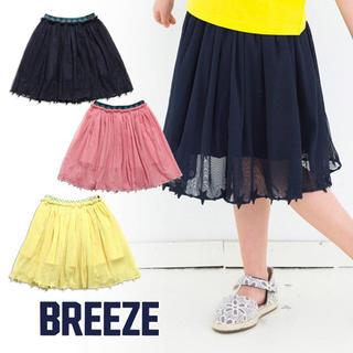 ブリーズ(BREEZE)の新品 ブリーズ 星デザインチュールスカート(スカート)