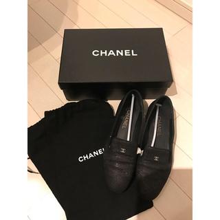 シャネル(CHANEL)のシャネル chanel 24cm 👞 フラットシューズ オペラシューズ (スリッポン/モカシン)
