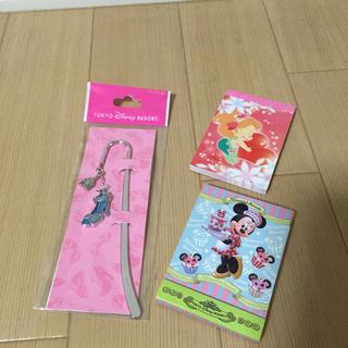 ディズニー(Disney)の【新品】ディズニー シンデレラブックマーカー&ミニメモ帳2個(しおり/ステッカー)