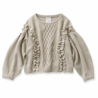 ハコ(haco!)のhaco!ぽんわり袖のガーリーフリルニット(ニット/セーター)
