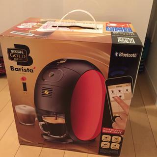 ネスレ(Nestle)の新品未使用 バリスタ i (コーヒーメーカー)