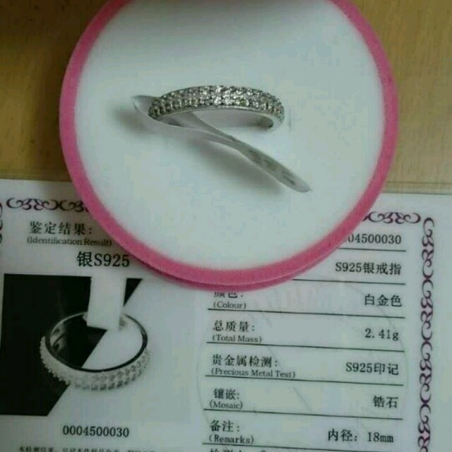 ☞2点♥【15号】☆【22号】しょうちゃん様専用 レディースのアクセサリー(リング(指輪))の商品写真