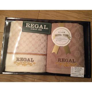 リーガル(REGAL)の新品未使用 リーガルフェイスタオル2枚(タオル/バス用品)