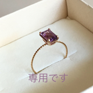 専用です❣️未使用 Arpege アルページュ K10 アメジスト リング7(リング(指輪))