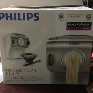 ヌードルメーカー新品(調理機器)