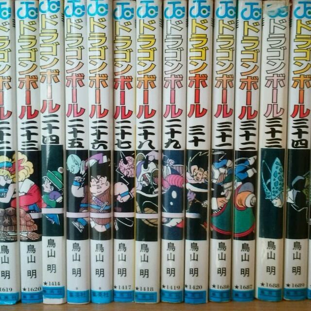 ドラゴンボール 42巻 エンタメ/ホビーの漫画(少年漫画)の商品写真