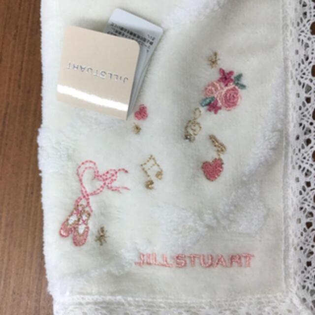 LADUREE(ラデュレ)のハンカチポーチ3点セット レディースのファッション小物(ポーチ)の商品写真