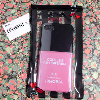 b224de11bd アイフォリア(IPHORIA)の【正規品】人気!IPHORIA ネイルボトル型