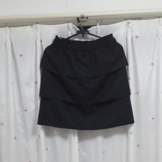 プーラフリーム(pour la frime)のpour la frimeスカート(ひざ丈スカート)