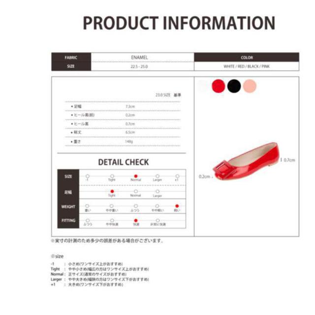 ZARA(ザラ)の新品 スクエアバックル フラットシューズ レディースの靴/シューズ(バレエシューズ)の商品写真
