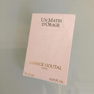 アニックグタール(Annick Goutal)のアニックグタール オードトワレ 【アン マタン ドラージュ】(香水(女性用))