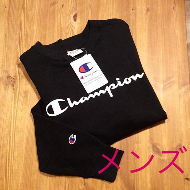 Champion(チャンピオン)の新品 未使用品 チャンピオン ロゴ トレーナー ブラック champion メンズのトップス(スウェット)の商品写真