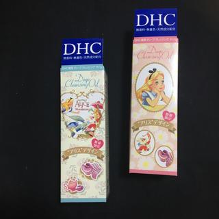 ディーエイチシー(DHC)の限定デザイン☆DHCディープクレンジングオイル☆不思議の国のアリス2個セット(クレンジング / メイク落とし)