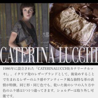 カテリーナルッキ(Caterina Lucchi)のイタリアブランド☆CATERINA LUCCHI カテリーナルッキ バッグ(ショルダーバッグ)