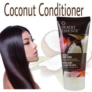 Desert Essence / Coconut conditioner(コンディショナー/リンス)