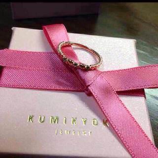 クミキョク(kumikyoku(組曲))の組曲  リング(リング(指輪))