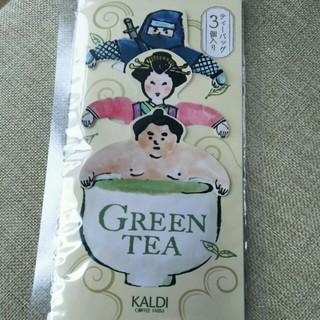 カルディ(KALDI)の⭐新品未開封⭐ カルディ グリーンティー(緑茶)(茶)