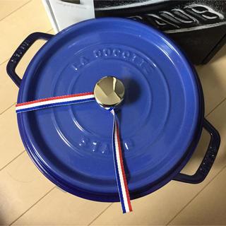 ストウブ(STAUB)のストウブロイヤルブルー(調理道具/製菓道具)