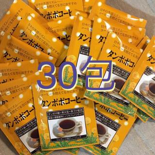 たんぽぽコーヒー30P(茶)