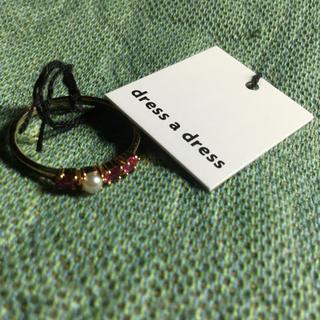 ドレスドアンドレスド(DRESSEDUNDRESSED)のdress a dress キャロライン・リング レッド 指輪18金【定価以下】(リング(指輪))