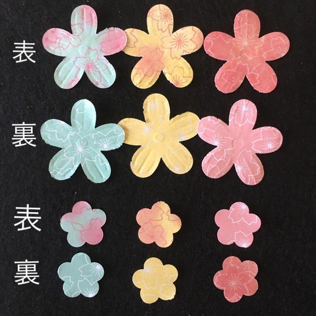 桜和柄ミックスクラフトペーパー インテリア/住まい/日用品の文房具(その他)の商品写真