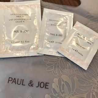 ポールアンドジョー(PAUL & JOE)の新品 ポール&ジョー スキンケア3点(クレンジング/メイク落とし)