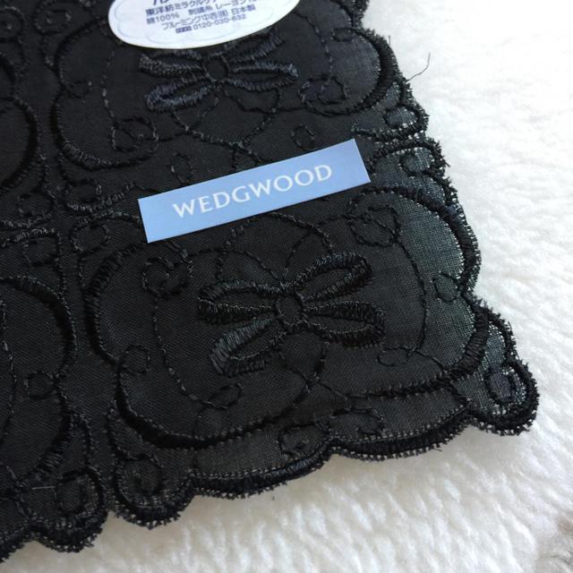 WEDGWOOD(ウェッジウッド)のWEDGWOOD 黒レースハンカチ レディースのファッション小物(ハンカチ)の商品写真