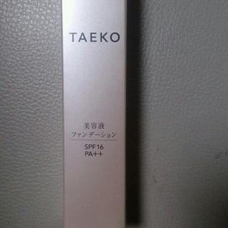 タエコ(TaEco)のTAEKO 美容液ファンデーション、値下げしました。(ファンデーション)