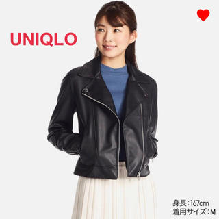 ユニクロ(UNIQLO)のユニクロ*ネオレザーライダースダブルジャケット(ライダースジャケット)