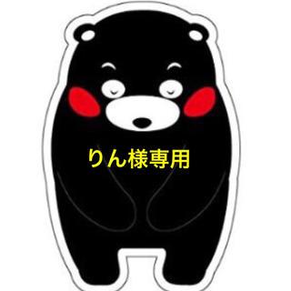 りん様専用☆不知火デコ約10kg+新玉約10kg(家庭用)(フルーツ)