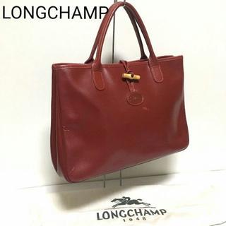 c40e6fa59697 ロンシャン(LONGCHAMP)の正規 LONGCHAMP ロンシャン レザー ハンドバッグ ワインレッド 赤(トートバッグ
