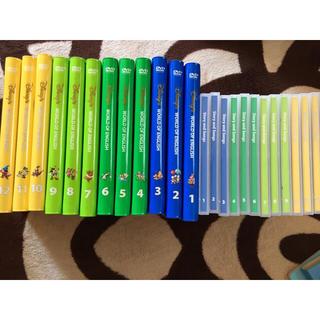 ディズニー(Disney)の2015年購入最新版◇DWE ディズニー メインプログラム CD&DVD(キッズ/ファミリー)