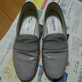 レペット(repetto)のマイケル 36サイズ 中古(ローファー/革靴)