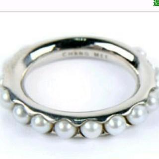 メゾンドリーファー(Maison de Reefur)の値下げ Chang Mee チャンミー SHANTI ファランジリング(リング(指輪))