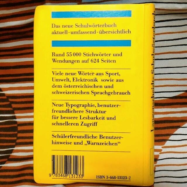 独英・英独辞典 学生用辞書 Langenscheidtの通販 by kuromame ラクマ