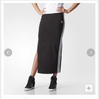 アディダス(adidas)のアディダスオリジナルス スカート(ロングスカート)