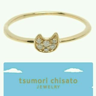 ツモリチサト(TSUMORI CHISATO)の新品☆にゃんとかわいい10k×ダイヤのピンキーリングはツモリチサトジュエリー3号(リング(指輪))