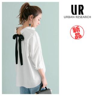 アーバンリサーチ(URBAN RESEARCH)の新品タグ付き バックリボン シャツ アーバンリサーチ(シャツ/ブラウス(長袖/七分))