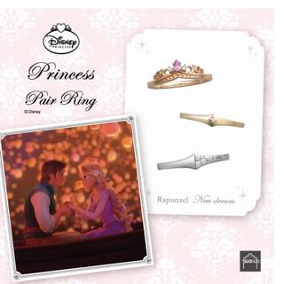 ディズニー(Disney)の箱ありTAKEUPラプンツェル指輪(リング(指輪))