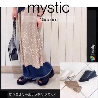 ミスティック(mystic)の今季SS新作☆切り替えソールサンダル ブラック(サンダル)